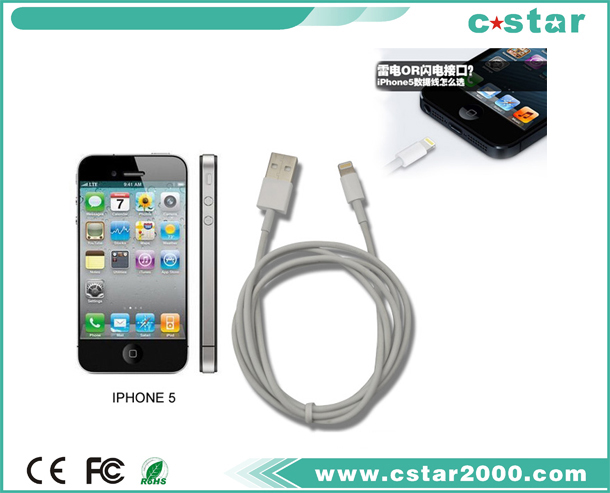 iphone5s mp4分辨率_For iPhone5 Lightning Data Cable|iPhone4/4S/5|C-STAR INDUSTRIAL LIMITED